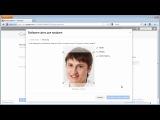 Попов Е. Как создать страницу своего проекта или бренда в Google+ (2012)